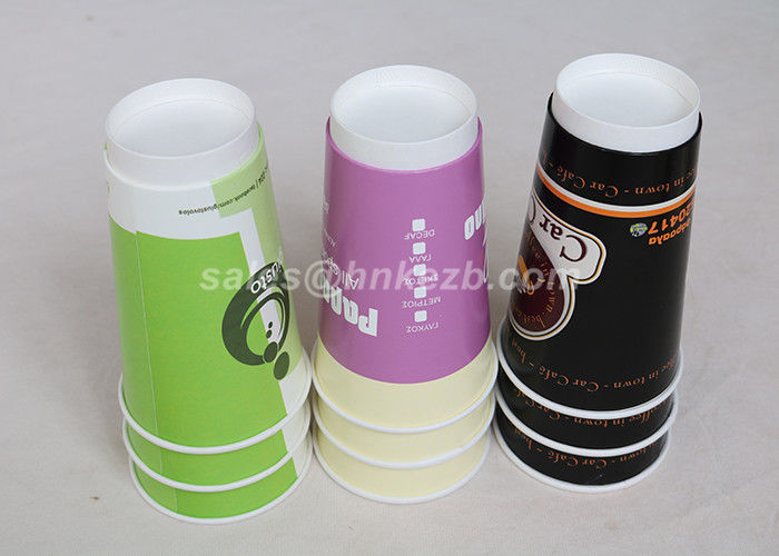 480ml Disposable Double Wall Paper Cups Custom Printing OEM / ODM Services