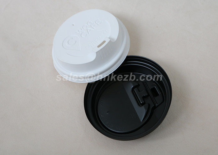 Dome Paper Cup Lid Cover , Disposable Coffee Cup Lids For 455ml 16oz Coffee Cups