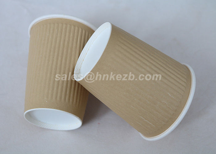 Eco Friendly Single Wall PLA Paper Cups Disposable For Coffee / Tea / Milk