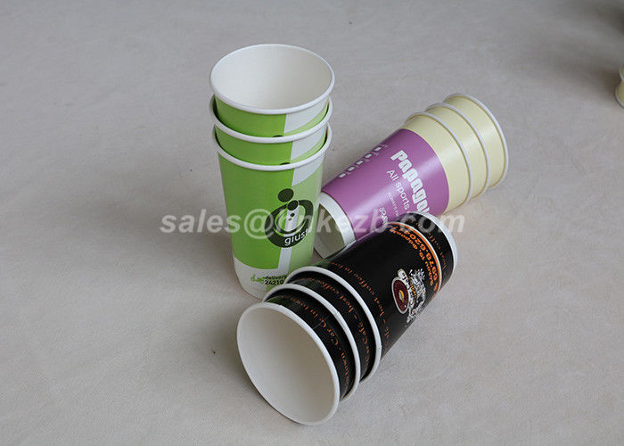 Printed 22oz Double Wall Disposable Paper Cups With Lids For Hot Coffee Drinking