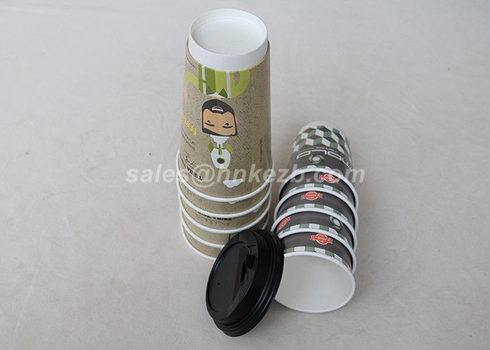 Biodegradable Double Wall Paper Coffee Cups , Insulated Paper Cups With Lids