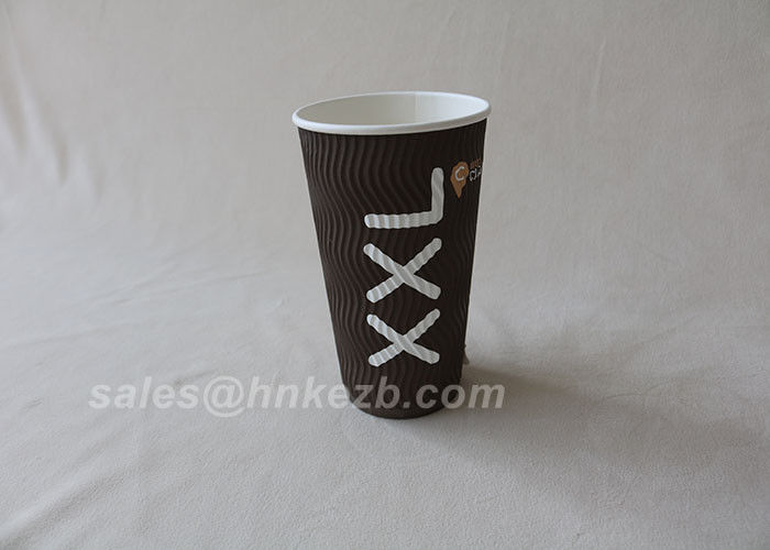 Corrugated 380ml Disposable Paper Cups PE Coated Small Paper Cups For Coffee