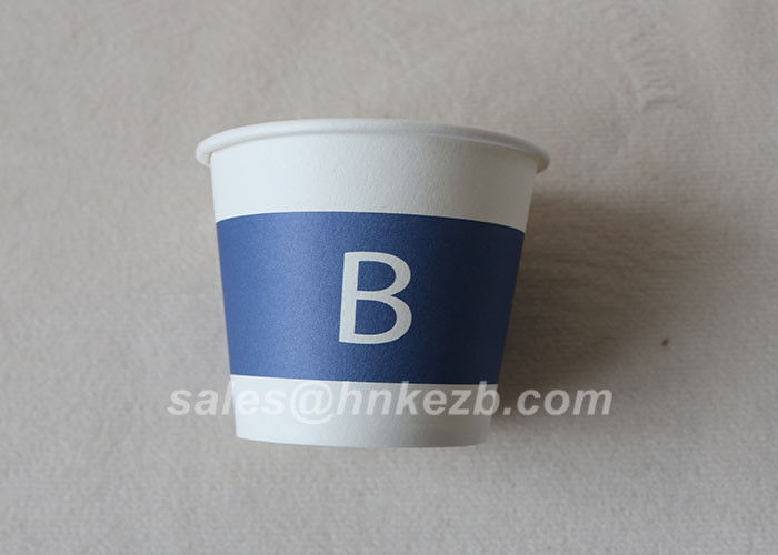 Leakproof Hollow Double Wall Paper Cups 9oz With Logo 90mm Height